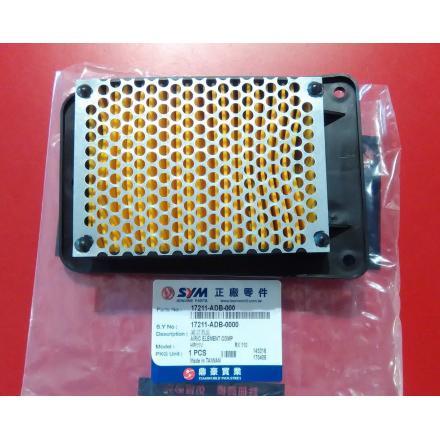 Filtre a air Sym 125cc Symphony SR / ST, Tonik 50, Orbit III 125cc